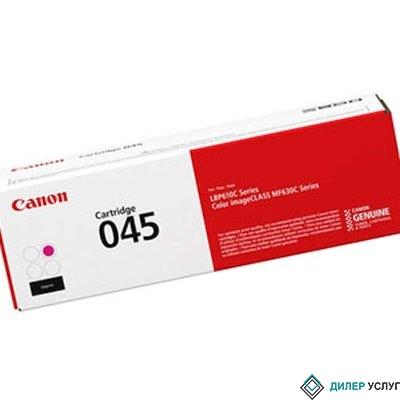 Лазерный картридж Canon 045 Magenta Original