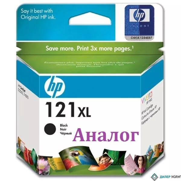 Струйный картридж HP 121XL(CC641HE)
