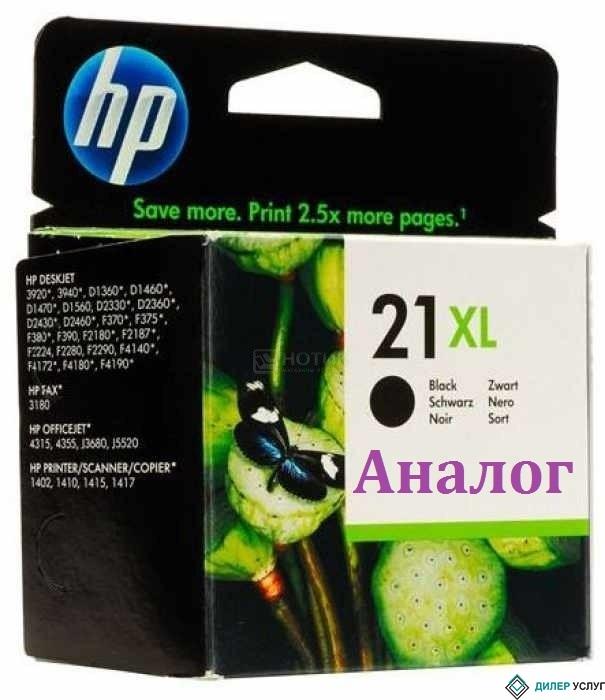 Струйный картридж HP 21XL (C9351CE)