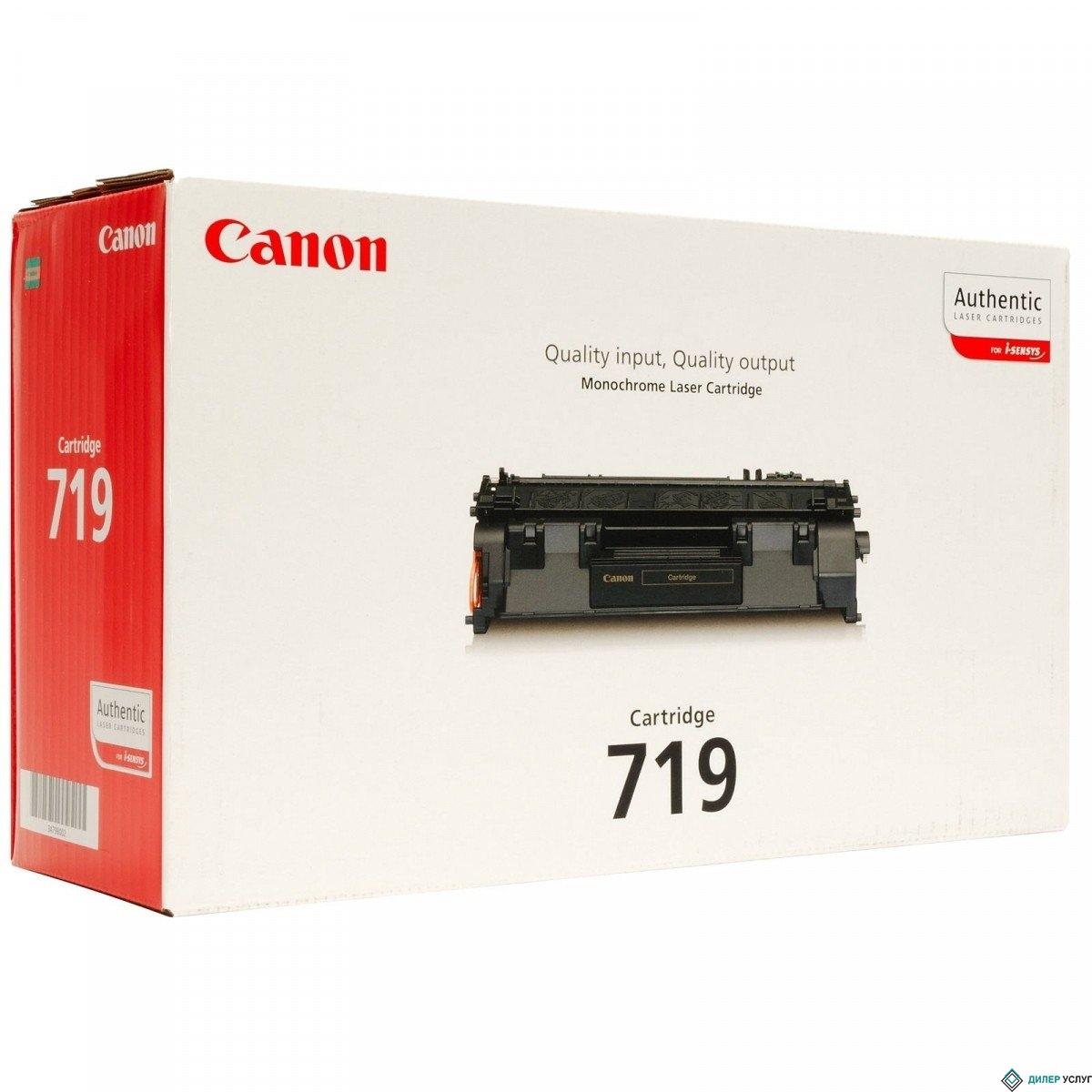Лазерный картридж Canon 719 Original
