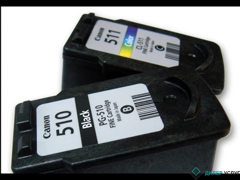 Струйный картридж Canon PG-510