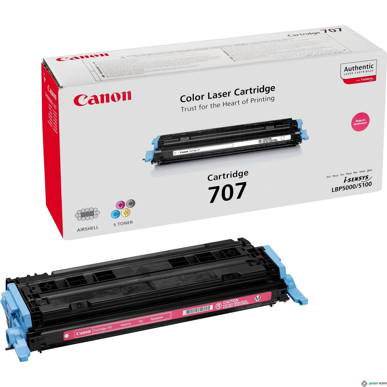 Лазерный картридж Canon 707 Magenta Original