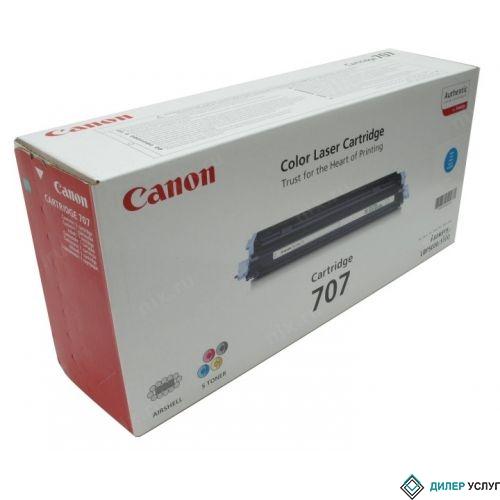 Лазерный картридж Canon 707 Cyan Original