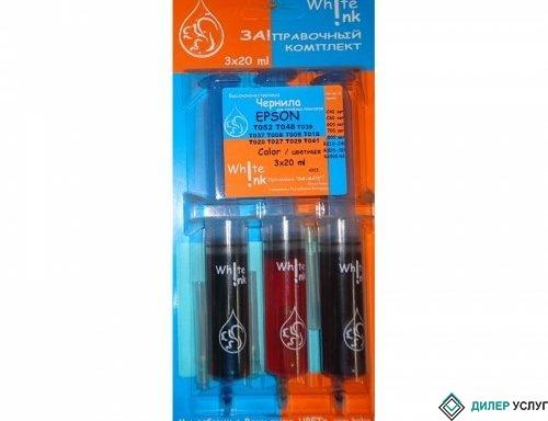 Заправочный комплект Epson T052/48/39/37/08/09/18/20/27/29/41, 3*20 мл, Color