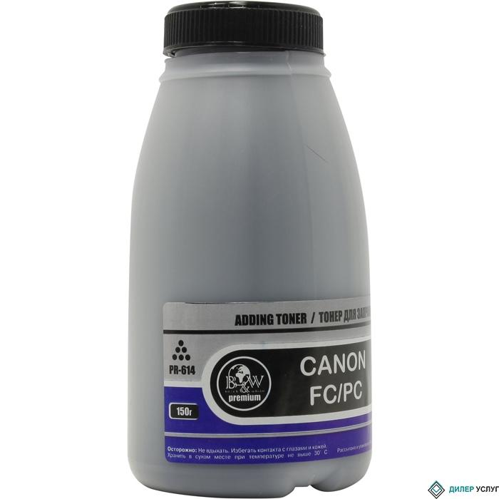 Тонер для Canon FC PC 150гр, Германия