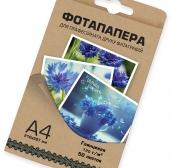 YESION фотобумага глянцевая 3D, 260 г/м2,  А4, 20 л., White Paper