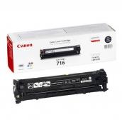 Лазерный картридж Canon 716 Вlack Original