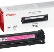 Лазерный картридж Canon 716 Magenta Original