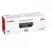 Лазерный картридж Canon 703 Original