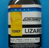 Тонер Samsung ML2160 SCX3400 CLP300 80 g,IMAGING™ Япония