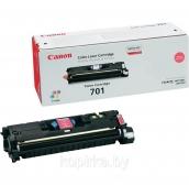Лазерный картридж Canon 701 Magenta Original